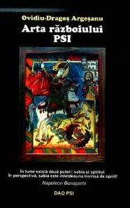 Arta razboiului PSI