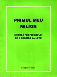 Primul meu milion