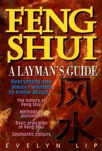 Feng Shui - limba engleza