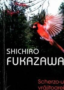 SHICHIRO FUKAZAWA