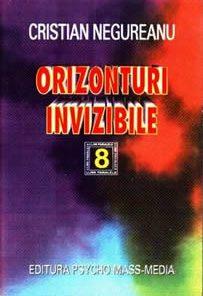 Orizonturi invizibile