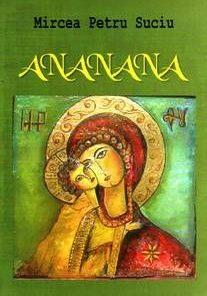 Ananana