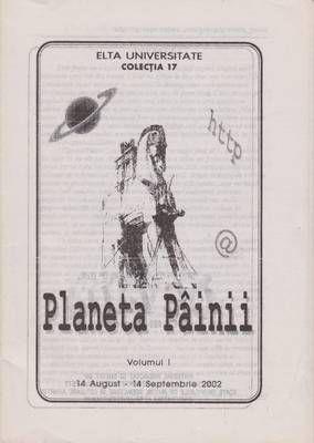 Planeta Painii - colectia 17