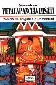 Cele 25 de enigme ale Demonului
