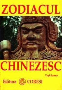 Zodiacul chinezesc
