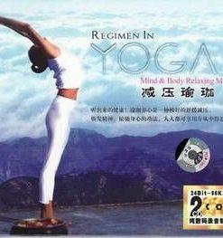 Regimen in Yoga - Mind & Body Relaxing Music