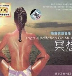 Yoga Meditation On Music - Muzica de meditatie