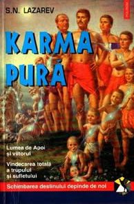 Karma pura