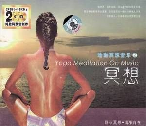 Yoga Meditation On Music - Muzica de meditatie