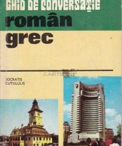Ghid de conversatie roman - grec