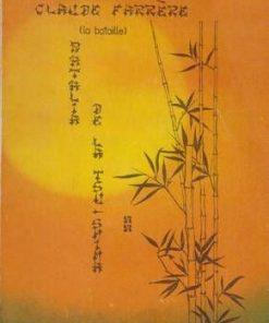 Batalia de la Tsu Shima