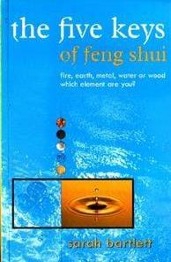 Cele cinci chei Feng Shui - limba engleza