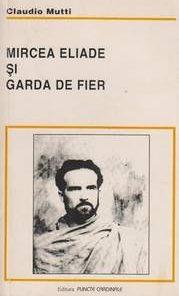 GARDA DE FIER