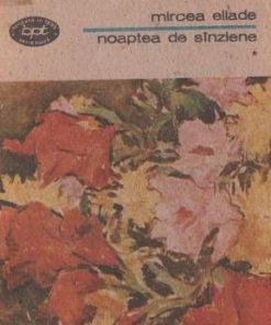 Noaptea de Sanziene - Vol. 2